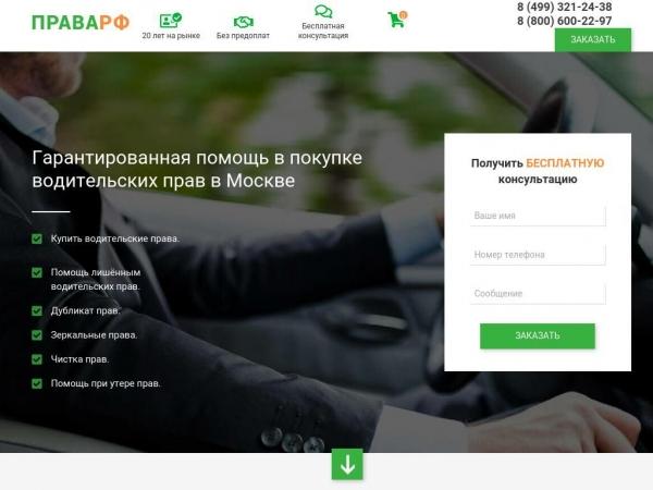 pravarfi.org